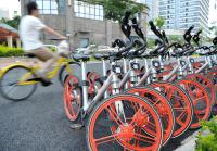 Bike-sharing giant Mobike raises prices again for Beijing riders