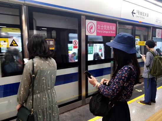 Shenzhen plans subway cars with priority for disabled, minors, women