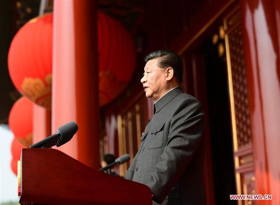 Xi addresses grand rally to celebrate PRC's 70th founding anniversary